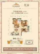 恒大金阳新世界3室2厅1卫116平方米户型图