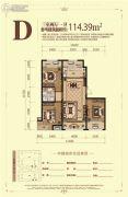 牡丹江万达广场3室2厅1卫0平方米户型图