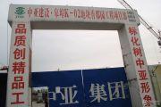 中亚香郡实景图
