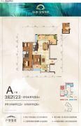 彰泰・金桥水岸3室2厅2卫104--126平方米户型图