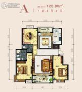 大尚华府3室2厅2卫126平方米户型图