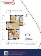 东方太阳城3室2厅2卫107平方米户型图