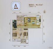 沙市天地3室2厅1卫96平方米户型图