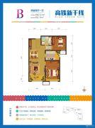 高铁新干线2室2厅1卫87平方米户型图