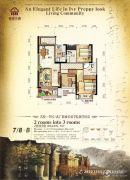 春藤小镇2室2厅2卫96平方米户型图