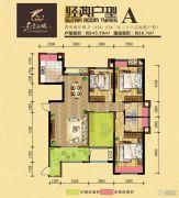 东方名城4室2厅2卫143平方米户型图