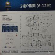 祥利・明珠新城二区3室2厅2卫121--130平方米户型图