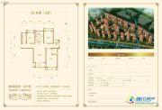 金屋秦皇半岛3室2厅2卫120平方米户型图