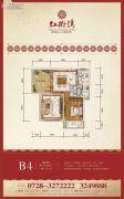红树湾1室2厅1卫76平方米户型图