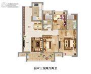 中南拂晓城3室2厅2卫95平方米户型图