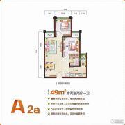 i昕晖2室2厅1卫49平方米户型图