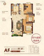 天悦华景3室2厅2卫92平方米户型图
