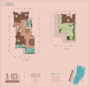 龙光阳光海岸4室2厅2卫148平方米户型图