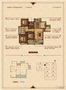 华锦锦园4室2厅2卫135--138平方米户型图