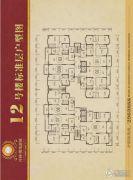 祥利・明珠新城4室2厅2卫127平方米户型图