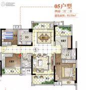 河源雅居乐花园4室2厅2卫130平方米户型图