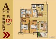 恒大帝景3室2厅2卫121平方米户型图