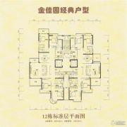 金佳园4室2厅3卫209平方米户型图