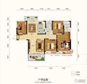润和山水郡4室2厅2卫134平方米户型图