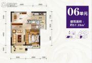 云景华庭1室2厅1卫57平方米户型图