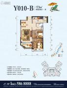 碧桂园・月亮湾2室2厅1卫73平方米户型图