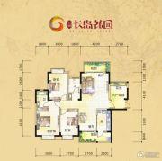 三祺长岛花园3室2厅2卫124平方米户型图
