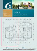 城市美林2室2厅2卫114平方米户型图