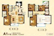 水木清华0室0厅0卫249平方米户型图