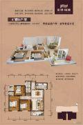 金港旺座3室2厅2卫121平方米户型图