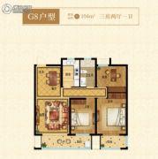 绿城・玫瑰园3室2厅1卫104平方米户型图