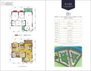 远达・香江国际3室2厅2卫0平方米户型图