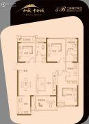 和盛・中央城3室2厅2卫138平方米户型图