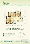 康馨茗园4室2厅2卫139平方米户型图