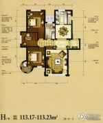 瑞城御园3室2厅1卫113平方米户型图