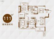 信达天御3室2厅1卫111平方米户型图