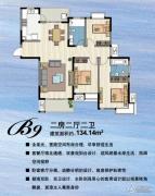 新加坡尚锦城2室2厅2卫134平方米户型图