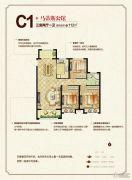 绿地商务城3室2厅1卫112平方米户型图