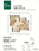 联康雅筑5室2厅2卫92平方米户型图