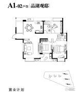 山水湖滨花园二期3室2厅2卫116平方米户型图