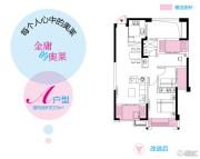 天泽・奥莱时代3室1厅1卫79平方米户型图