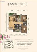 天元・美居乐2室2厅1卫85平方米户型图