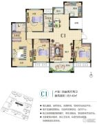 建业城4室2厅2卫140平方米户型图