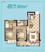 普禧观澜2室2厅1卫90平方米户型图