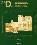 中建・状元府3室2厅3卫393平方米户型图
