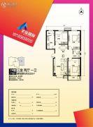 建华城市广场3室2厅1卫111平方米户型图