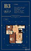 金域华府2室2厅1卫95平方米户型图