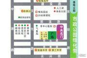中央名门交通图