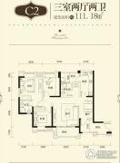 神州南都二期3室2厅2卫111平方米户型图