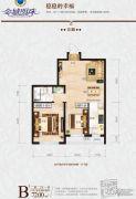 金域明珠2室2厅1卫72平方米户型图