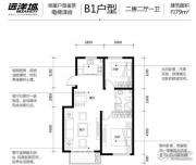 远洋城0室0厅0卫0平方米户型图